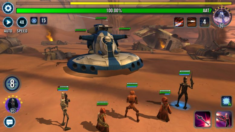 Phase 2 HAAT - SWGoH