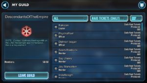 SWGoH Guilds - Manage