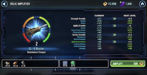 SWGoH Relics - Resistance Trooper