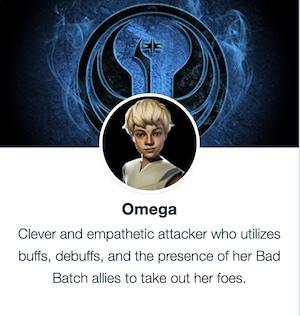 Омега - SWGoH