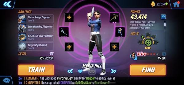 Марія Хілл - MSF